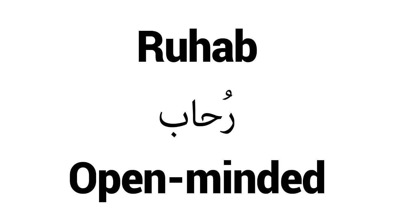 Ruhab - Islamic Name Meaning - Baby Names for Muslims
