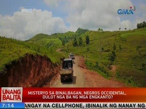 UB: Misteryo sa Binalbagan, Negros Occidental, dulot nga ba ng mga engkanto?
