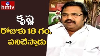Dasari Narayana Rao Says, Super Star Krishna Better than NTR, ANR | Exclusive Interview | HMTV
