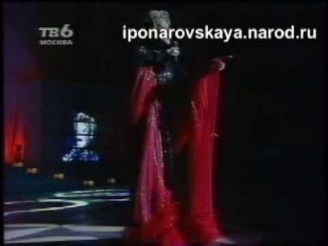 Ирина Понаровская Писем Не Надо 1995 Irina Ponarovskaya