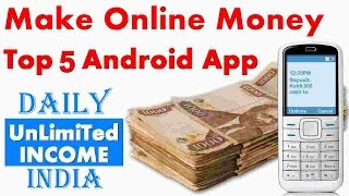 How to earn money online by making android apps in this video you should be find a great way of earning from your mobile because i clearly have mention...