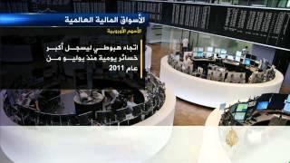 فيديو.. خبراء: العالم على أعتاب أزمة مالية عامية أقوي من 2008