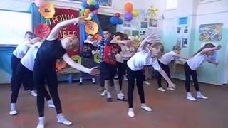 Танец Непохожие