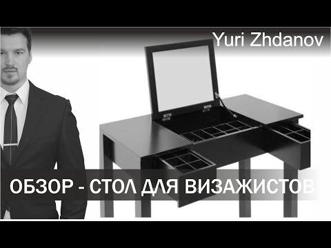Женские видео уроки онлайн