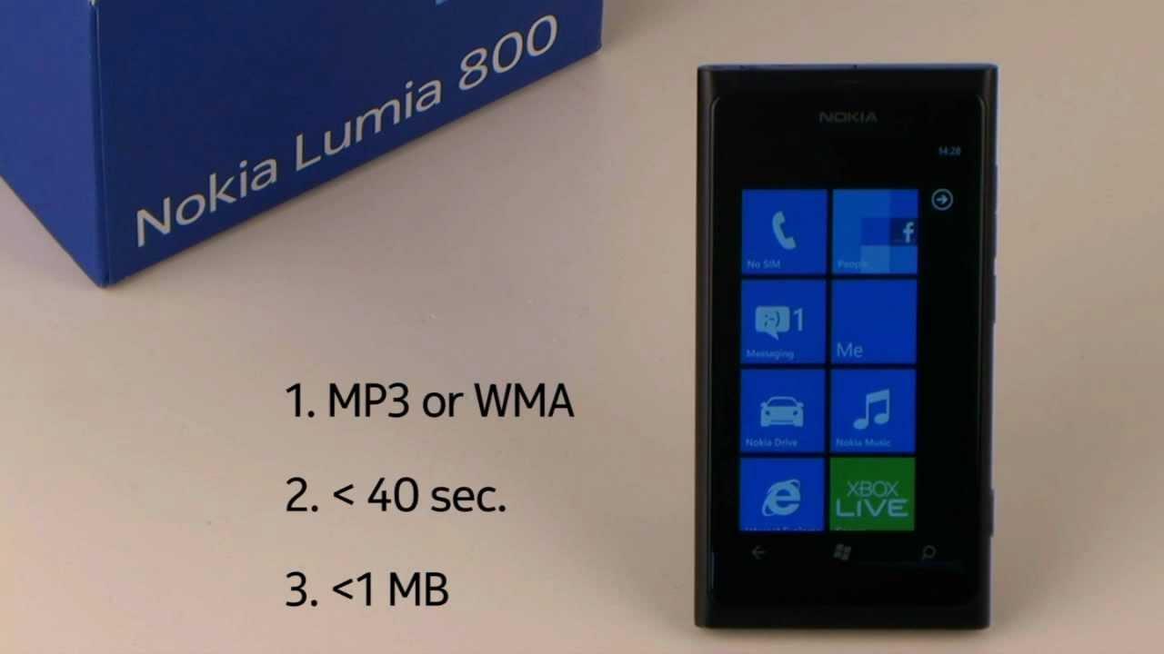 Скачать стандартные мелодии nokia lumia 800