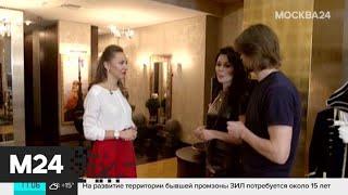 Врачи пытаются спасти Анастасию Заворотнюк - Москва 24