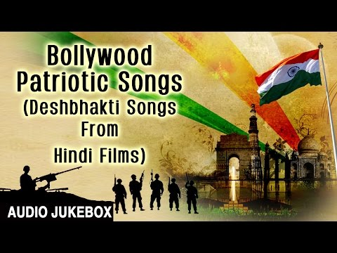 REPUBLIC DAY SPECIAL..BOLLYWOOD PATRIOTIC SONGS, Deshbhakti