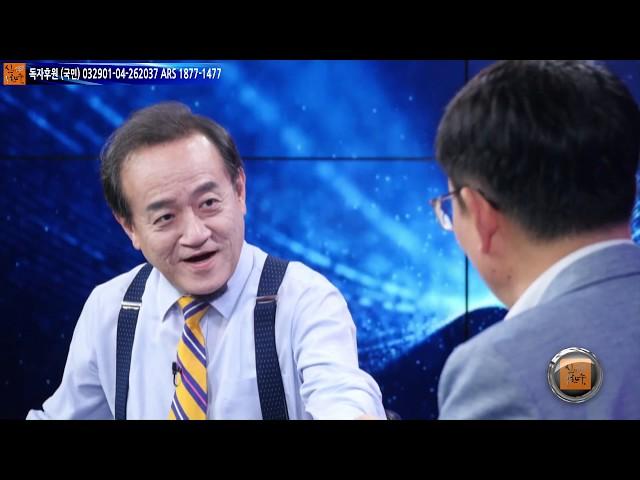 """""""문재인을 파면하라!"""" 떳다 반문연대! (진성호의 돌저격) / 신의한수"""