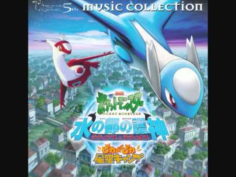 Pokémon Movie05 Song - SECRET GARDEN