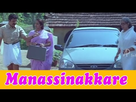Manassinakkare Movie Scenes | Sona Nair & Madhupal argue with Siddique over property | Jayaram