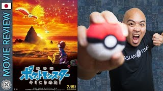 Pokemon The Movie 20: I Choose You - Movie Review