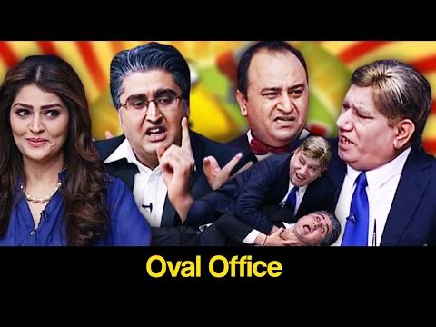 Khabardar Aftab Iqbal 9 February 2017 - Oval Office - Express News