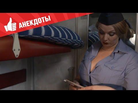 Анекдоты - Выпуск 41