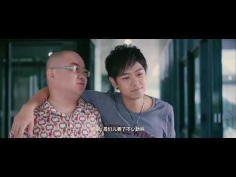 Если бы я был тобой Фильм, Китай романтика, фантастика, гендерная интрига, ком