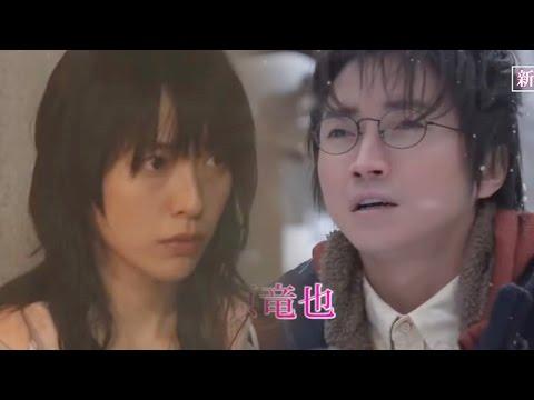 [teaser] Reverse [Spring Drama 2017]