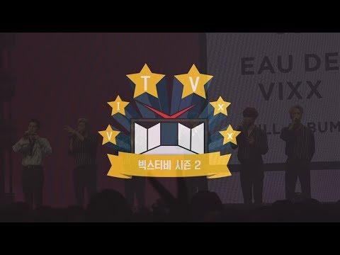 빅스(VIXX) VIXX TV2 #ep.84