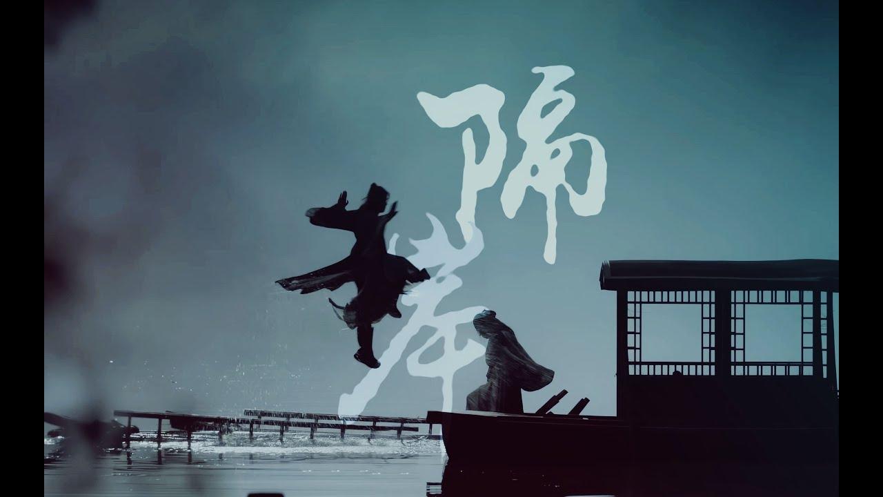 【山河行 Word Of Honor】【龚俊 Gong Jun | 张哲瀚 Zhang Zhehan】《隔岸》有个人的名字给我这么叫着,真的挺好的