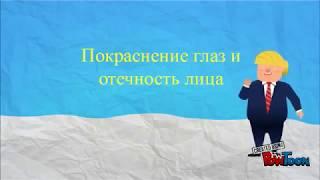 видео Кодирование от алкоголя, Кодировка от алкоголизма, Подшивка от алкоголя Санкт-Петербург
