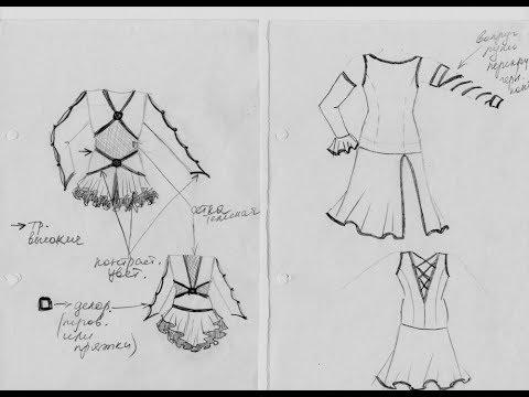 Платье сетка своими руками  мастер класс