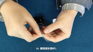 Dalinch 腕時計3D液体ガラスフィルム12.7