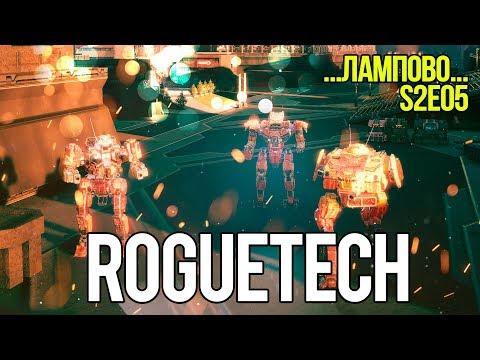 Roguetech: Urban Warfare. S2E05 ...лампово...