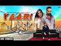 Download Yaari (Full ) Harjinder Bhullar ft Sara Gurpal | R Guru | New Songs 2018 | White Hill Music MP3 song and Music Video