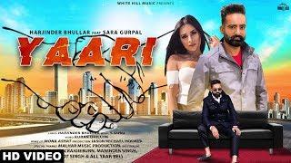 Yaari Harjinder Bhullar ft Sara Gurpal Mp3 Song Download