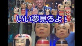 タレントの柳沢慎吾(55歳)が、人気のカメラアプリ「SNOW」に挑戦する...