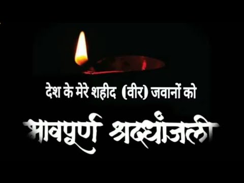 Pulwama Attack Indian Army WhatsApp Status 😭😭😭 || Smart ...