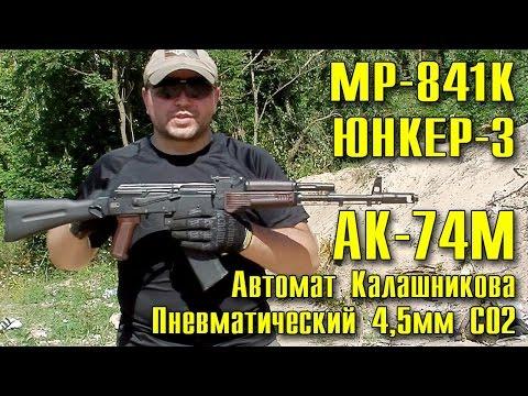 Академический русский драматический театр Узбекистана