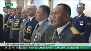 видео: Глава государства принял участие в церемонии вручения государственных наград