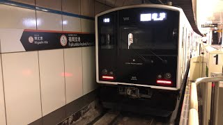 福岡市地下鉄空港線  福岡空港駅