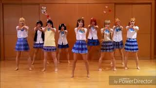 Oh Love & Peace ( Dance Mirror) (including Muse Counting off)