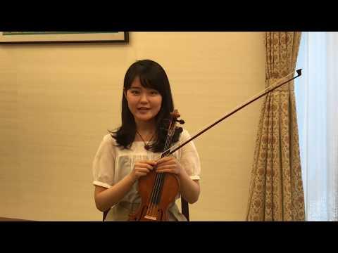 未来の音シリーズ vol.29 ヴァイオリン 大関万結さんメッセージ