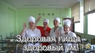 Поздравление техперсонала школы