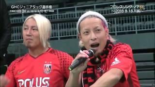 NOAH - YO-HEY & HAYATA vs Minoru Tanaka & Hi69