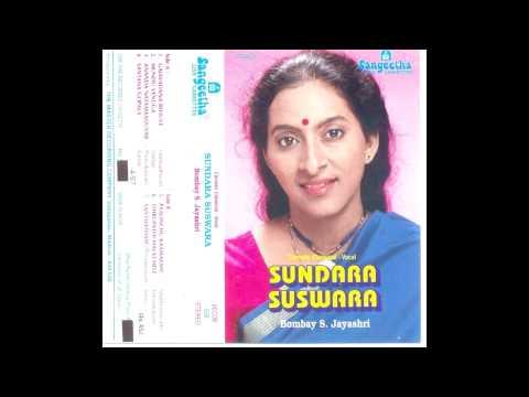 Sundara Suswara - Paalinchu Kaamaakshi