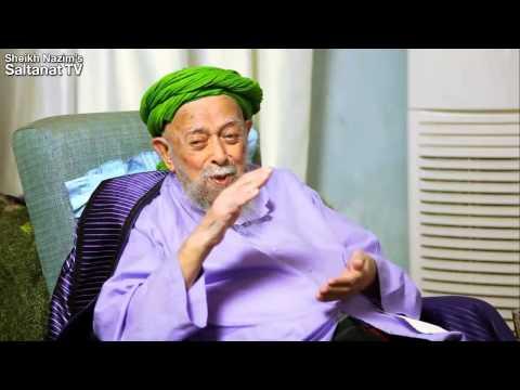 Al-Wasilah- Al-Wasilah-الوسيلة
