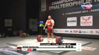 Мужчины 105кг  Толчок. ЧМ 2011. Тяжёлая атлетика
