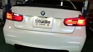 BMW F30 Lci フェイスリフト テールライト 移設 Before After LED Studie thumbnail