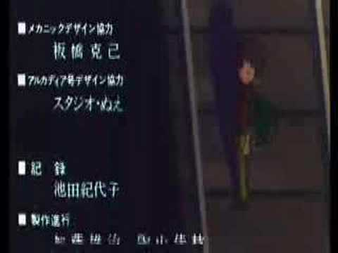Galaxy Express 999 the Movie Ending song