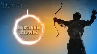 Diriliş Ertuğrul Remix WDR Siber Tim