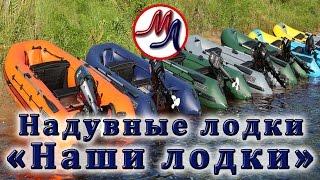 аквапарки в москве видео