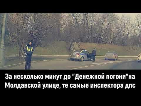 Поеду в ОБ ГИБДД ЗАО на приём ВРИО командира Мангушев Н.А.