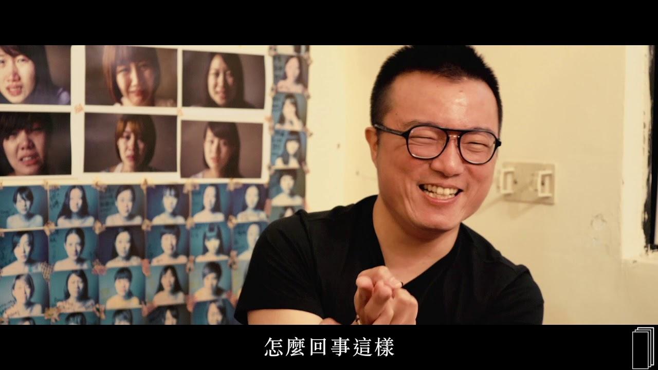 攝影師徐聖淵