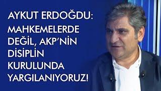"""""""Ülkenin insanlarıyla nefret ilişkisi kurmayacaksınız!"""" - Türkiye'nin Gündemi (18 Temmuz 2019)"""