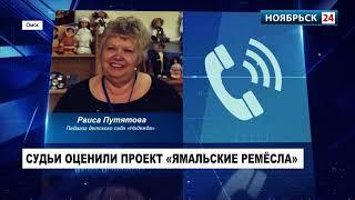 Дошкільнята з Ноябрьська перемогли в «Робофест» Західна Сибір