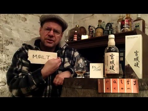 whisky review 573 - Nikka Miyagikyo single malt