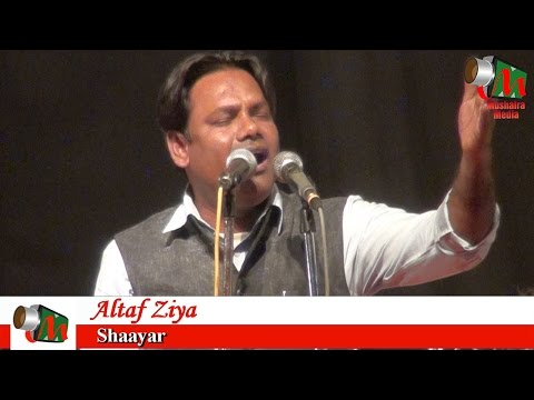 Altaf Ziya, Bagalkot Mushaira, 15/12/2016, Con MOHD ASHFAQUE SIDDIQUI, Mushaira Media