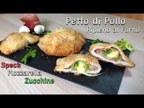 PETTO DI POLLO RIPIENO AL FORNO CON SPECK ZUCCHINE FORMAGGIO ricetta leggera Stuffed chicken breast